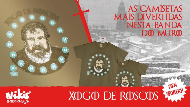 Camiseta Xogo de Roscos